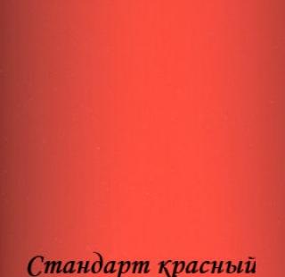 standart_4077_krasniy