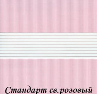 standart_4082_sv-rozoviy