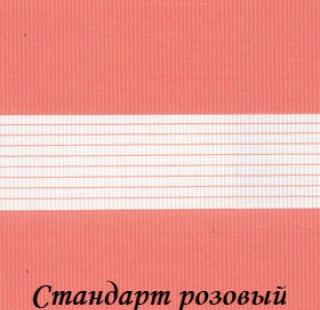 standart_4096_rozoviy