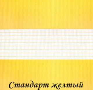 standart_4210_zeltiy