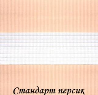 standart_4240_persikoviy