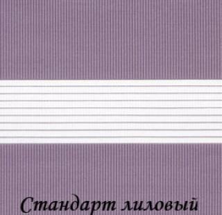 standart_4284_liloviy