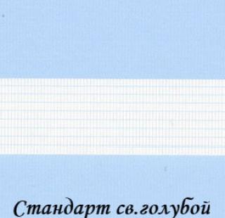 standart_5102_sv-goluboy