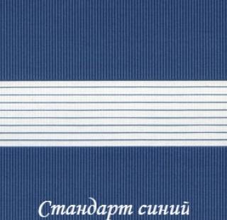 standart_5302_siniy