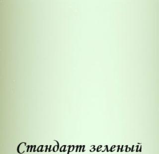 standart_5608_zeleniy