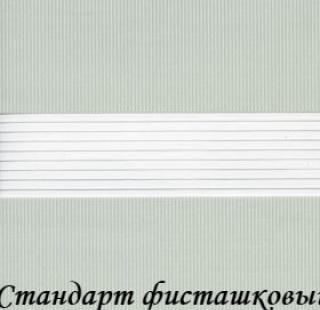 standart_5713_fistashkoviy