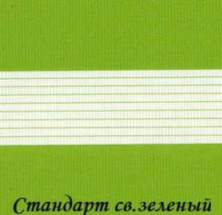 standart_5850_sv-zeleniy