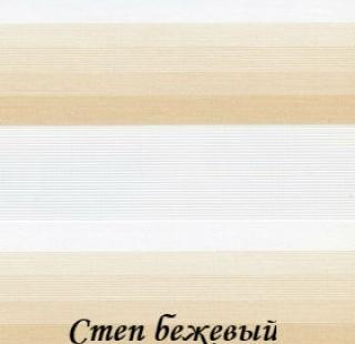 step_2406_bezeviy
