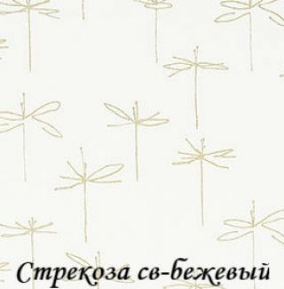 strekoza_2261_sv-begeviy