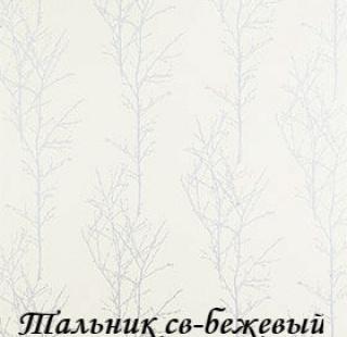talnik_2261_sv-begeviy