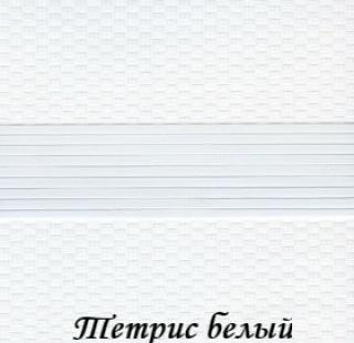 tetris_0225_beliy