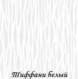 tiffani_0225_beliy