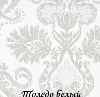 toledo_0225_beliy