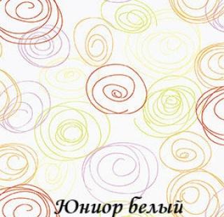unior_0225_beliy
