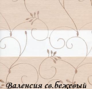 valensiya_2261_sv-bezeviy