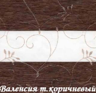valensiya_2871_t-korichneviy