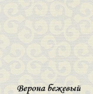 verona_2406_bezeviy