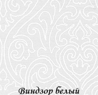 vindzor_0225_beliy