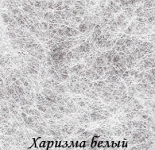xarizma_0225_beliy