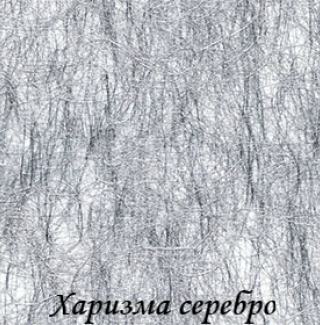xarizma_7013_serebro