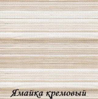 yamaika_2552_kremoviy