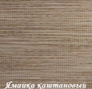 yamaika_2875_kashtanoviy