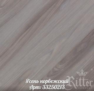 yasen_norvejskiy
