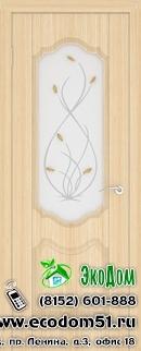 Орхидея (остеклённая), белёный дуб