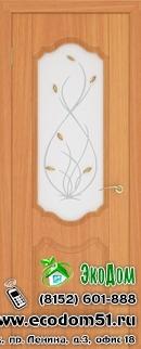 Орхидея (остеклённая), миланский орех